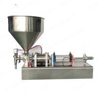 Pest Filling Machine (Single Nozzle) (50-500)ml