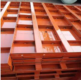 HIGH STIFFNESS STEEL SCAFFOLDING CONCRETE CONSTRUCTION FORMWORK