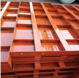 HIGH STIFFNESS STEEL SCAFFOLDING CONCRETE CONSTRUCTION FORMWORK