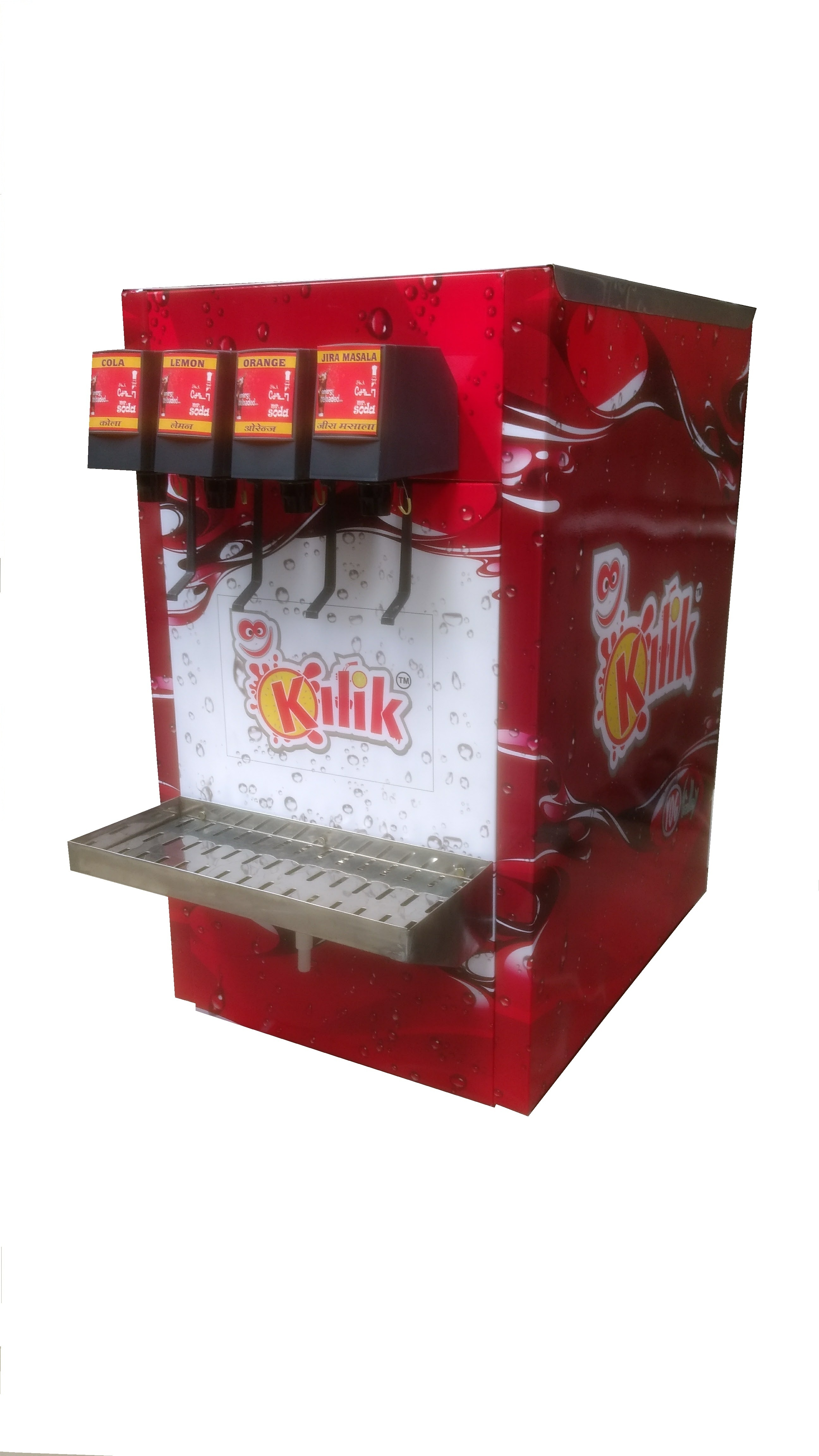 Model Plain Soda Machine