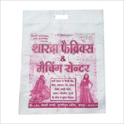 Customize Non Woven Carry Bag