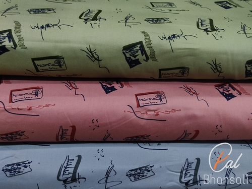 Drill Printed Fabric