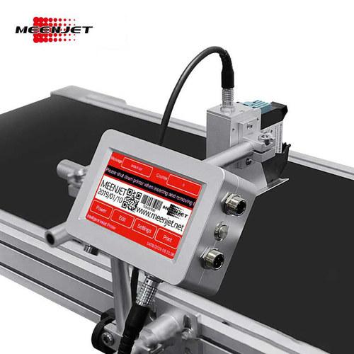 MX1 Inkjet Printer
