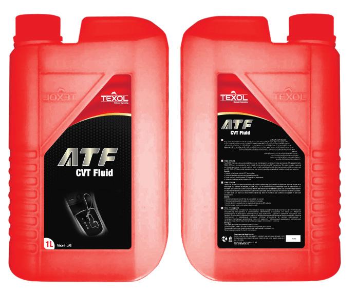 Automatic Transmission Fluid (ATF CVT 1)