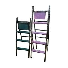 MS Broad Step Ladder