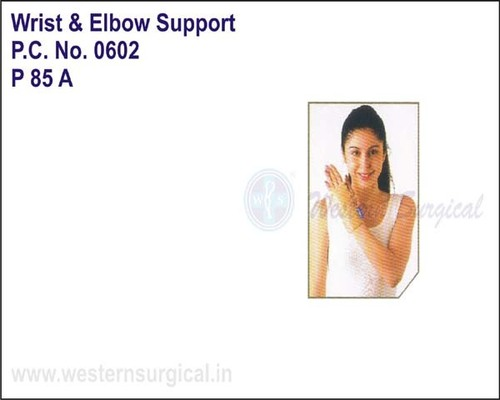 Wrist & Elbow Support
