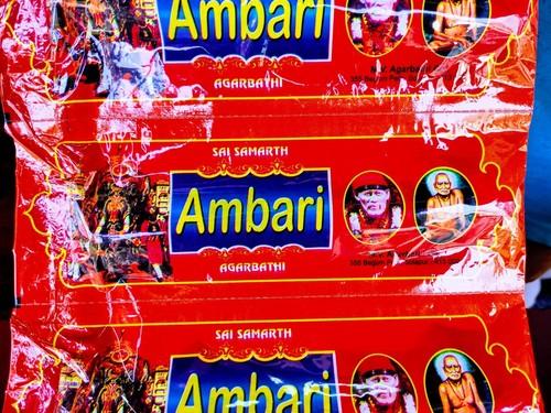 Ambari Pouch