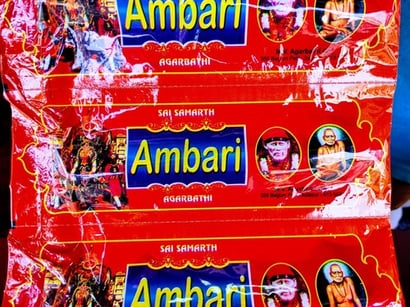 Ambari Pouch Burning Time: 30 Minutes