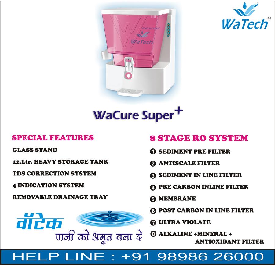 Wacure Super Plus