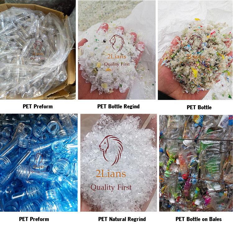 Pet Repro Pellets Pet Recycled Plastic Post Industrial Plastic Scrap
