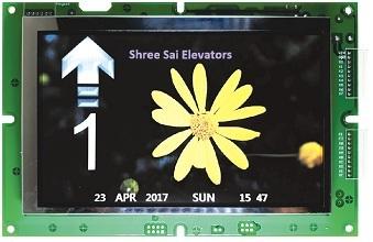 Elevator ARD Board