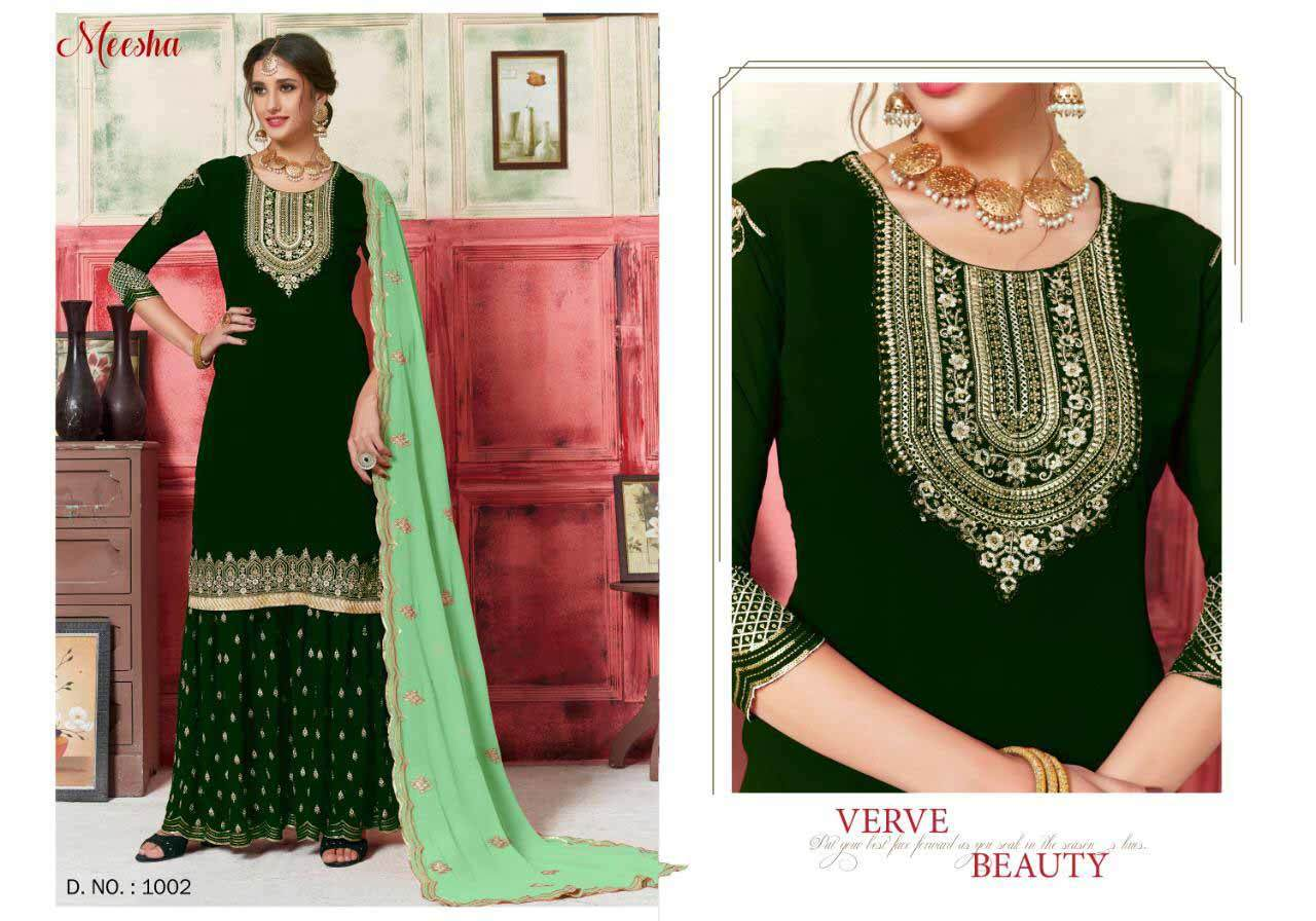 Georgette Sharara Suit collection
