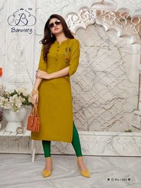 14KG RAYON WITH HANDWORK