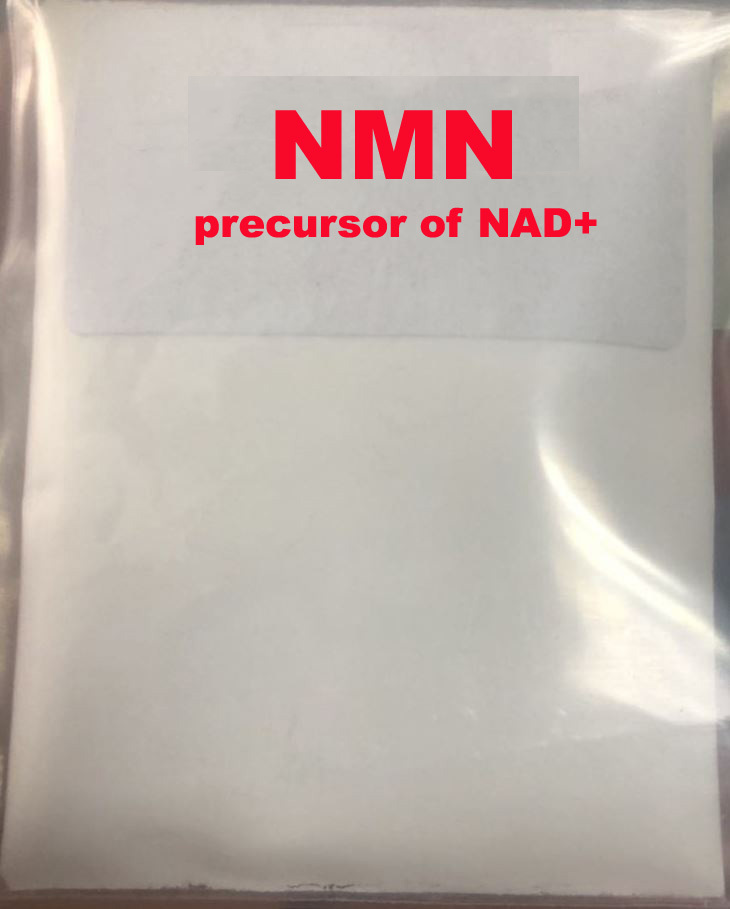 Nicotinamide mononucleotide,precursor of NAD+, NMN, Beta NMN