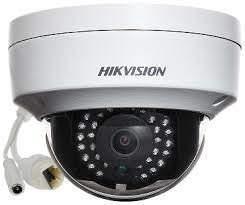 Hikvision DS-2CD212WF-I 2mp IP Dome Camera
