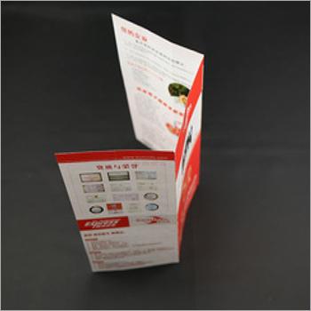 Customized Printed Leaflet