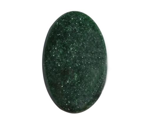 Awesome Healing Green Aventurine Loose Gemstone