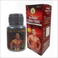 450 ml Rajguru Loha Tone