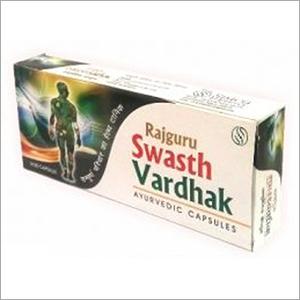 Rajguru Swasth Vardhak Ayurvedic Capsules
