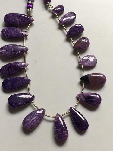 16 Pieces Rare Charoite Smooth Pear Shape Beads