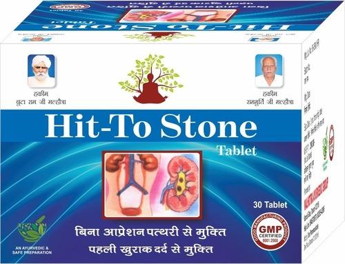 Kidney Stone Ayurvedic Tablets