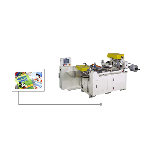 220 V Cutting Machine