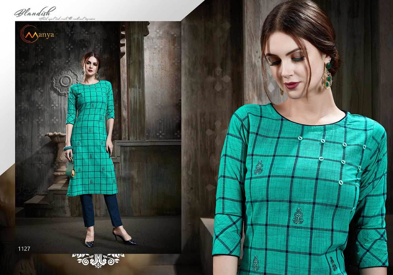 COTTON STRAIGHT CUT KURTI WITH PENT
