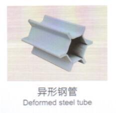 PTO Agricultural Drive Shaft Tube