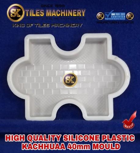 Kachhua 40 mm Silicone Plastic Mould