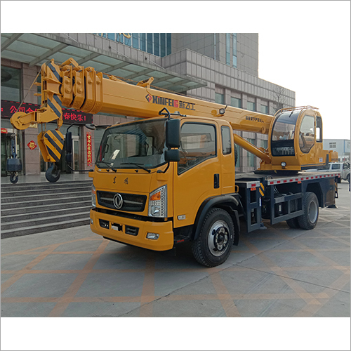 7 Ton Dongfeng Chassis Crane