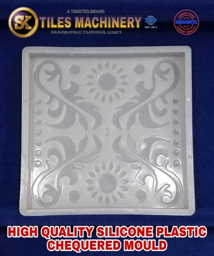 Flower Chequered Tile Mould