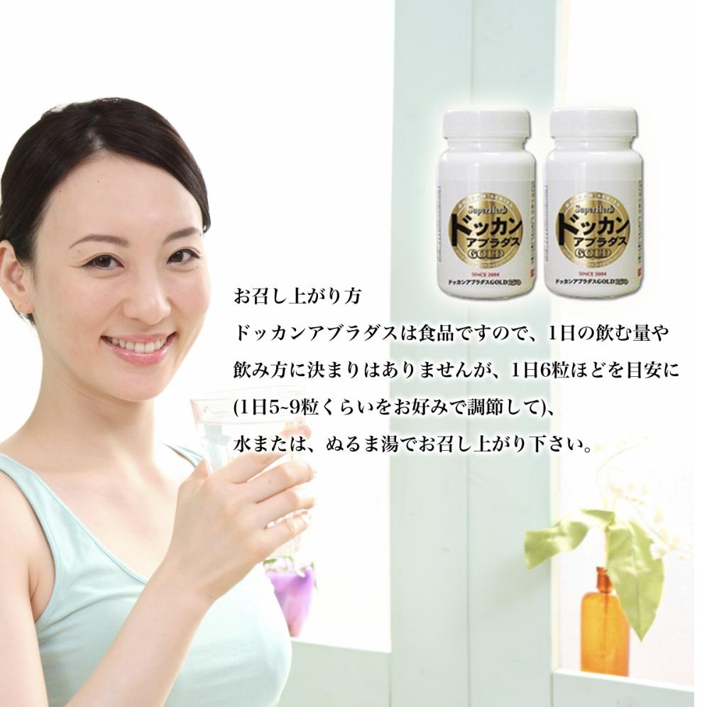 Dokkan Aburadas Gold, 45 g (300 mg × 150 capsules)