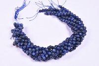 Kyanite Beads