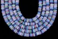 Disco Opal Beads