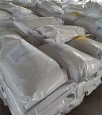 Sodium propionate Food Grade Cas: 137-40-6