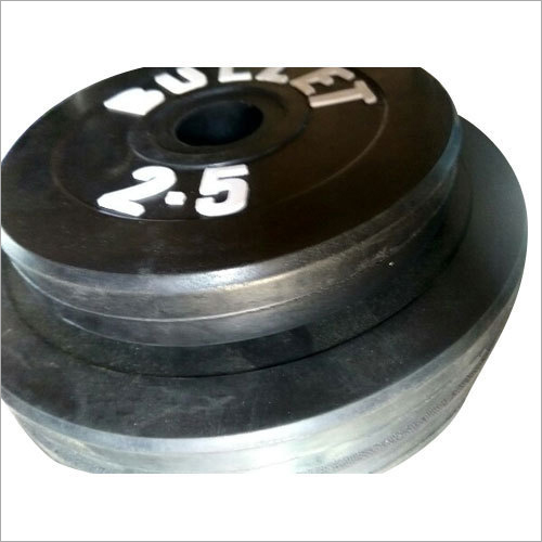 2.5kg Rubber Coated Gym Plate