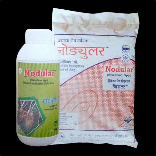 Rhizobium Bio Fertilizer