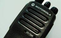XiR P3688 Portable Radio