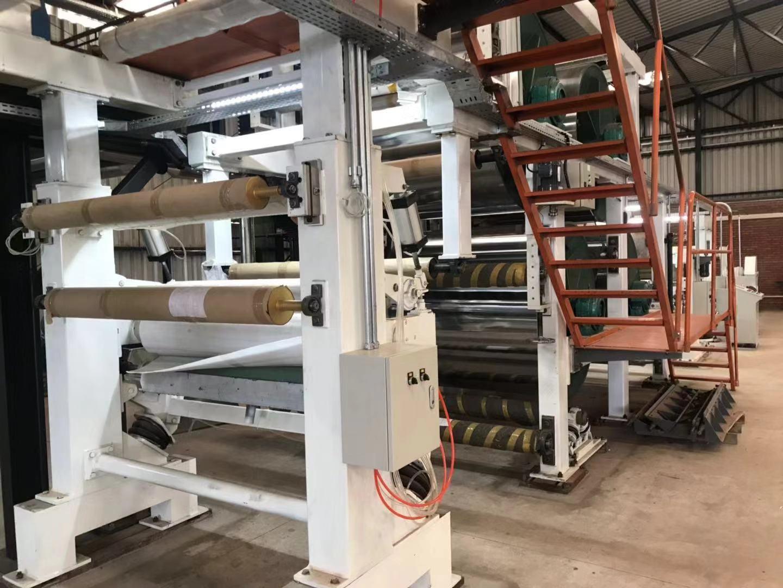Cheap coated duplex board paper making machine supplier