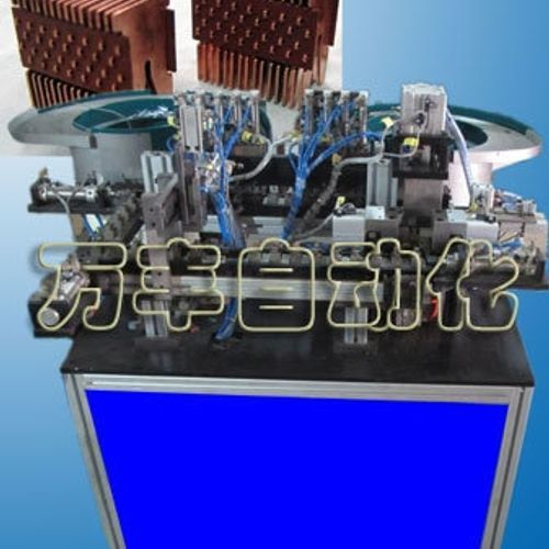 Arcchute Assembly Machine