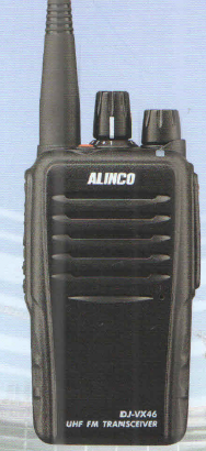 Alinco DJ-VX46 UHF License free walky talky