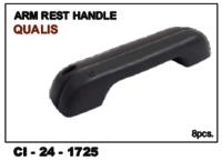 Arm Rest Handle Qualis