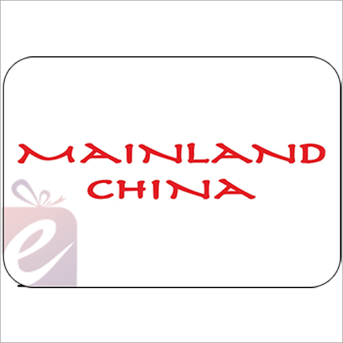 Mainland China e Voucher