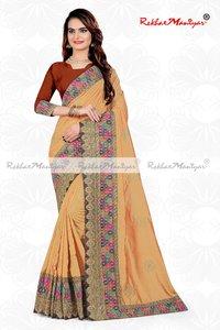 Shagun Silk Embroidery Zari Work saree With Blouse