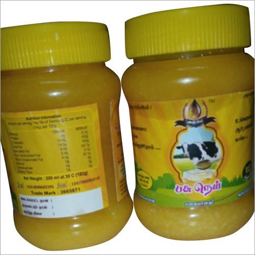 Fresh Cow Ghee