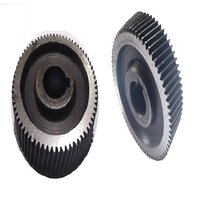 Helical Gear 69 Teeth