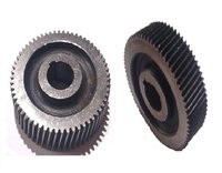 Helical Gear 73 Teeth