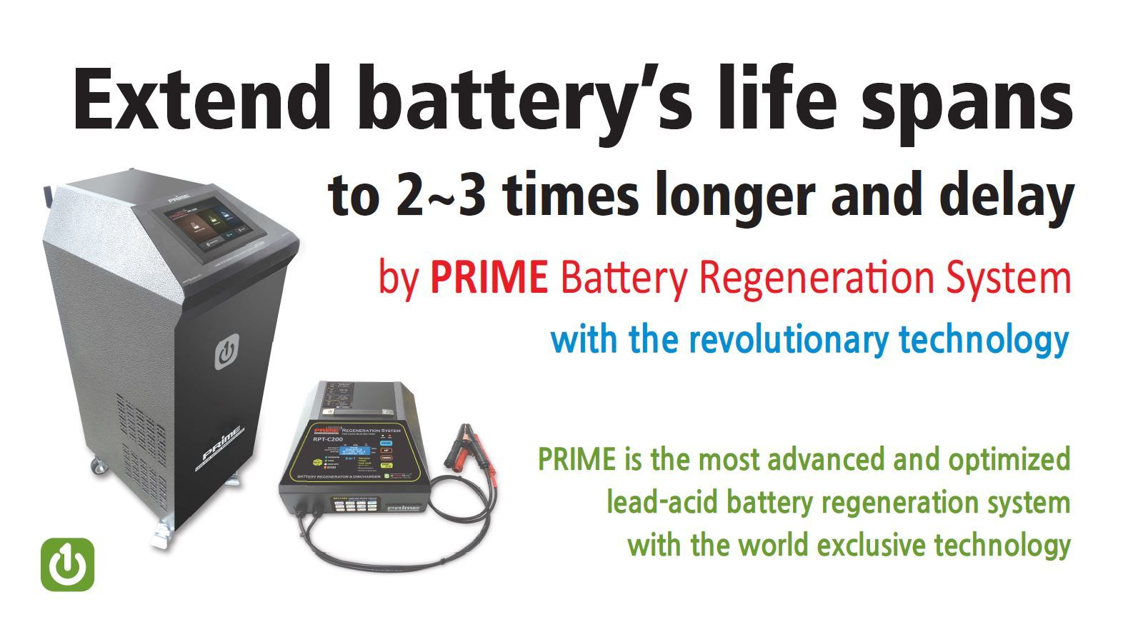 RPT-S500 PRIME Battery Regenerator (3-in-1)