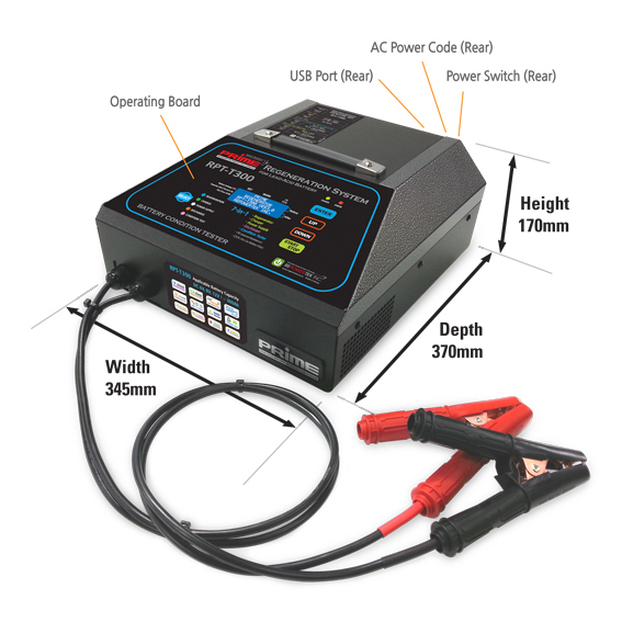 RPT-T300 Battery Condition Tester & Regenerator (7-in-1)