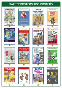 Industrial Safety Posters